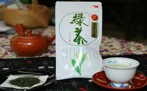上煎茶「箱根」