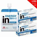 【定期便】inゼリーエネルギー12個入り(4か月連続お届け)2-A-4
