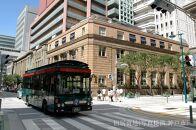 神戸市るるぶトラベルプランに使えるふるさと納税宿泊クーポン3,000円分