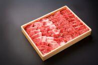 豊後牛もも・バラ焼肉用セット【もも肉・ばら肉各約300g】