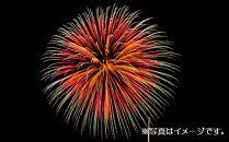 【数量限定】2020大泉町花火大会メッセージ花火10号(尺玉)1発【桟敷席付】
