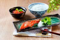 和歌山魚鶴仕込の天然紅サケ切身約2kg