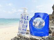 【すすぎ0回】海を汚さない洗剤※NEW!!「AllthingsinNature」まとめ買いセット