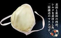 「Mサイズ」立体裁断シルクマスク