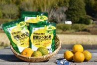 濃い×2和歌山県の柑橘じゃばら飴 3袋