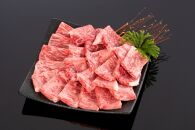 高級和牛「熊野牛」 特選ロース焼肉 400g <4等級以上>