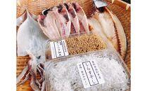 【南知多産】しらす2種&干物3種のセット