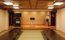 まるは食堂旅館南知多豊浜本店 バス送迎付一泊二食付10名様用旅行券