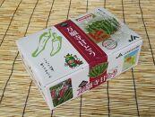 甘い!美味い!辛くない!京のブランド産品「万願寺甘とう」
