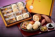 ★10月~12月受付分★新しい金沢の手みやげ フランス菓子×加賀野菜