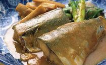 鯖の味噌煮と鯖のつみれ汁のセット