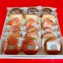 北海道産にこだわった『amie工房』の焼き菓子セット