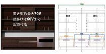 ミニモ280AVハイボード(2色対応)