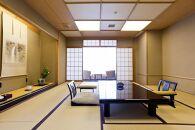 有馬温泉「欽山」ご宿泊券〈平日限定〉~2名様・西館「特別室」・1泊2食付~