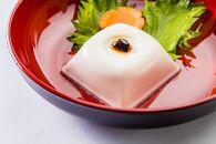 ごま豆腐 3種詰合せ 12個入 DKK-25
