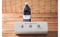 紀州備長炭木酢液1.5L
