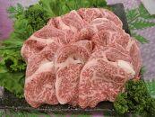 絶品熊野牛ロースすき焼き・しゃぶしゃぶ500g