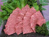 美味霜降り熊野牛肩ロース焼肉500g