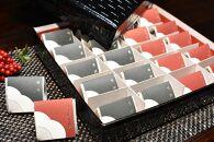 高級南高梅うす塩・邑咲個包装計20粒入紀州塗箱網代模様仕上げ