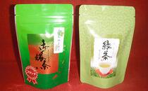 あけののしずく・粉末緑茶セット