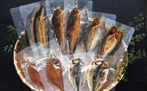 骨まで食べられる焼き魚5種10枚セット