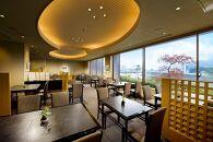 沼津リバーサイドホテル 日本料理「かの川」 ディナーペア券