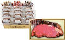 米久ローストビーフとハンバーグのセット