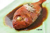 金目鯛姿煮2尾