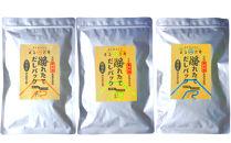 【沼津産】風味豊かな天然だしパック3種