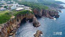 白浜町JALふるさとクーポン27000&ふるさと納税宿泊クーポン3000