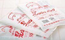 ごみ袋1ケース 東京都推奨炭カル入り30Lサイズ(在庫限り)