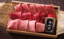 常陸牛A5極上焼肉3品盛り合わせ 計600g<木箱入り・特製タレ付き>【肉のイイジマ】