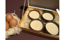 こだわりの卵を使ったシュクレ・プリュスプリンギフト