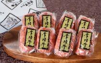 常陸牛ハンバーグ100g×8個【肉のイイジマ】