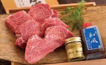 【希少部位】常陸牛A5フィレ赤身ステーキ200g×3枚<木箱入り・特製タレ/マスタード付き>【肉のイイジマ】
