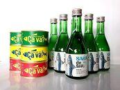 話題!サバ専用日本酒「サバデシュ」&サバ缶セット