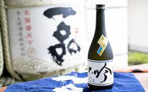 【水戸の地酒】 吉久保酒造 「大吟醸 一品」