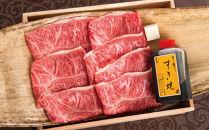 【希少部位】常陸牛A5みすじすき焼き400g<木箱入り・特製タレ付き>【肉のイイジマ】