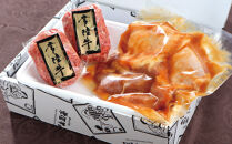 常陸牛ハンバーグ&国産若鶏ももみそ漬けセット【肉のイイジマ】