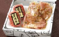 常陸牛ハンバーグ&国産若鶏ももバジル味付けセット【肉のイイジマ】