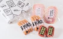 常陸牛ハンバーグ&シャルキュトリーのイイジマおつまみセット【肉のイイジマ】