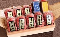 常陸牛ハンバーグ8個<手造りタレ付き>【肉のイイジマ】