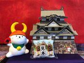 ひこにゃん貯金箱(丸目)&彦根城ペーパークラフト(クッキー付き)