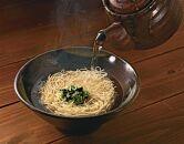 【AB200-NT】養々麺 8食セット