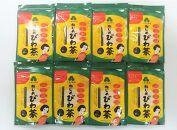 ねじめびわ茶(10包入×8袋)