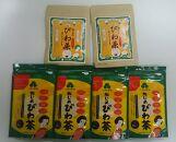ねじめびわ茶(10包入×4袋)おひとりさま(7包入×2袋)