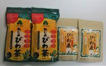 ねじめびわ茶(24包入×2袋)おひとりさま(7包入×2袋)