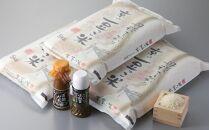 035Y20京都・与謝野町産「豆っこ米」コシヒカリ15kg・調味料2種セット[髙島屋選定品]