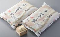 020Y13京都・与謝野町産「豆っこ米」コシヒカリ10kg[髙島屋選定品]