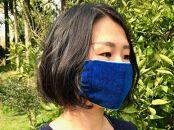 <綿100%>天然藍染タオルマスク2枚セット